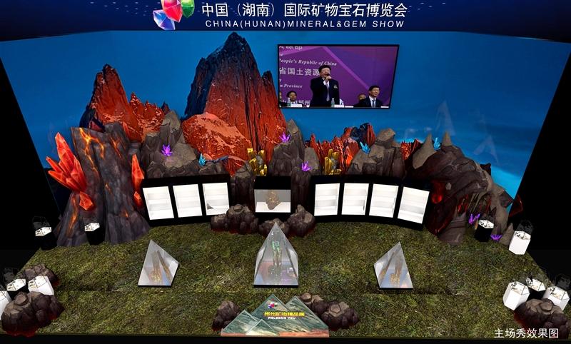 郴州国际矿物宝石博览会主场秀设计